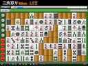 iPad用ゲーム:「二角取りReborn LITE」 2011年1月5日配信