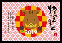 2019年 謹賀新年!