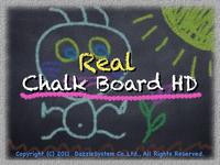 iPad用アプリ:「リアル黒板 HD」 2011年8月30日配信