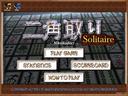 iPad用ゲーム:「二角取りSolitaire HD」 2012年1月24日配信