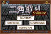 iPhone用ゲーム:「二角取りSolitaire」 2012年2月22日配信